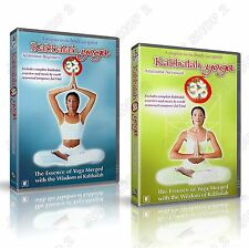 Yoga Exercise Beginners To Advanced : New Fitness DVD
