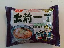 Nissin Demae Ramen instant noodle Shoyu Tonkotsu pork Flavor 5 Packs