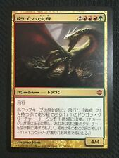 MTG Dragon Broodmother Japanese Version NM+~NM- Free Shipping