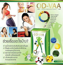 NEW 2x OD-VAA weight loss body collagen vitamin b12 dietary sealed skin 30 caps