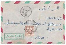 LIBYA PALESTINE 1958 CENSORED AIR MAIL COVER BABAIN GHACHEER TRIPOLI CANCEL VIA