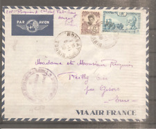 LETTRE INDOCHINE 1939 OBLITERE USED HONGAY TONKIN