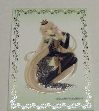 Chobits Trading Card A-2 (Clamp/Kodansha)