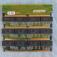 Kingston Technology KTM-2000/M70 KTC-586M/2 Computer Memory 72 Pin Lot 4 SIMM DR
