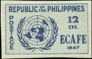 Philippines Scott #518a  IMPERF  Mint Hinged