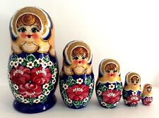 "New 6"" Hand Painted Russian Nesting Doll 5 pc Set Signed by Artist Made In Russi"