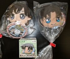 Detective Conan Ran Heiji face plush small with keychain set of 3
