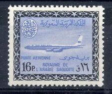 STAMP / TIMBRE ARABIE SAOUDITE - SAUDI ARABIA -  POSTE AERIENNE N° 46 ** AVION