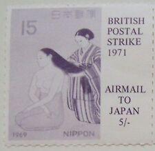 Great Britain - Big stamp Airmail to Japan British Postal Strike 1971 MNH