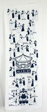 TENUGUI 手拭 KENDO Serviette japonaise - Import direct Japon