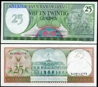 Suriname 25 Gulden. UNZ 01.11.1985 Banknote Kat# P.127b