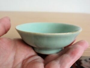 Chinese Celadon Porcelain Small Bowl Soy Qing Dynastie