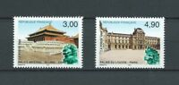 CHINE - 1998 YT 3173 à 3174 - TIMBRES NEUFS** MNH LUXE