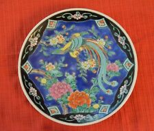 ANTIQUE JAPANESE MADE FAMILLE NOIR CHINESE STYLE PORCELAIN ENAMEL COLORS PLATE