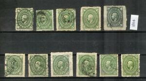 MEXIKO   MEXICO   1884   OLD   STAMP   SELECTION