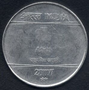 INDIA  Rs.2/-  COIN DOUBLED  DIE  ERROR  COIN