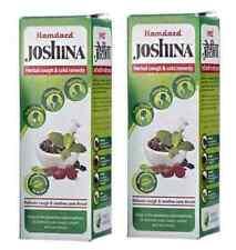 Hamdard Joshina Herbal Cough/Cold Syrup 200 ml