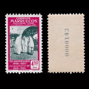 España.MARRUECOS.1953.Cifras.Anv. 1 Sello Marroquí.4,50p.MNH.Edifil 391