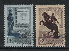 RUSSIA,USSR:1968 SC#3524-25(2) Used Yerevan, capital of Armenia, 2,750th anniv.