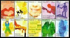 Virtues Malaysia 2011 Art Children Bees Smile (stamp) MNH Language Error *recall
