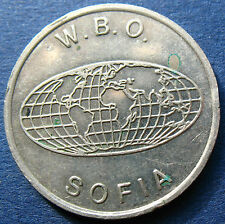 Trade token - jeton - Bulgaria - W.B.O. Sofia