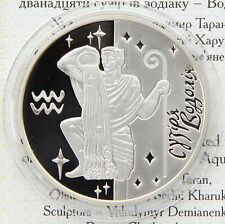 Ukraine 5 UAH 2007 PROOF 1/2 OZ Silver COA (Aquarius)