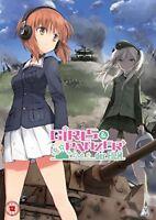 Girls Und Panzer: Der Film [DVD][Region 2]