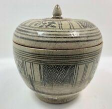 Thai Sawankhalok Covered Jar (Vase) 14th Century