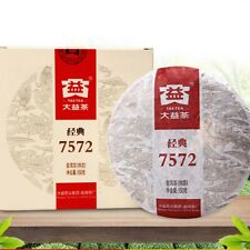 Puer Cooked Tea High Quality Da Yi  Red Classic Boxed Puerh Tea Cake Health Care