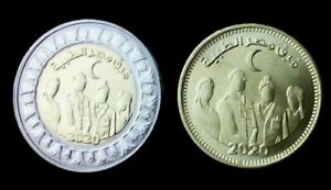 EGYPT, Coin 2 Pcs SET, 50 Piastre 1 Pound 2020 2021, HEALTH DAY, UNC,BIMETAL,NEW