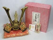Samurai Kabuto Helmet Dragon/Tiger w/Cushion,Box, Ishihara Premium Replica Japan