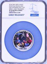 2016 Star Trek 50th Ann U.S.S. Enterprise NCC-1701 Crew 2oz Silver Coin NGC PF70
