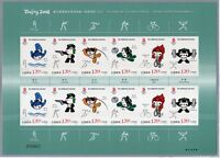 China PRC 2007-22 Olympiade Olympics Peking Sticker 3886-3891 Kleinbogen MNH