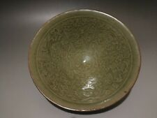 Antique Early Chinese Celadon Glazed Carved Bowl -- Olive Green Pigment