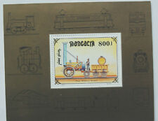 Trains, Mongolia 2 1997 Unmounted Mint Miniature Sheets, Railway Thematics .