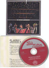 Michael Jackson 5 Five J5 LIVE IN OSAKA CD Limited Edition Concert in Japan 1973