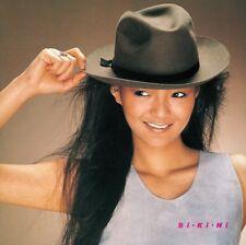 Anri - Bi Ki Ni [New CD] Mini LP Sleeve, Japan - Import