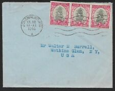 South Africa 1946 1d Ship Strip of 3 on Cover Johannesburg to USA