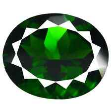 7.07 cts Rare Natural Oval-cut Chrome-Green IF Chrome Diopside (Russia)