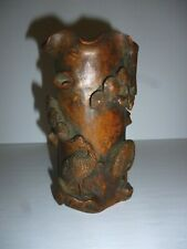 BEAUTIFUL ANTIQUE HIGH RELIEF CARVED BAMBOO CHINESE BRUSH POT
