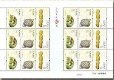 China 2017-8 Jades of the Hongshan Culture full sheet 红山文化玉器