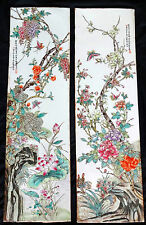"Pair 20C Chinese Porcelain Plaques w. ""Flowers & Butterfly"" Motifs"