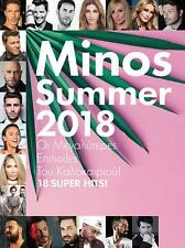 Minos Summer 2018 Greek Music (CD) Paparizou, Rouvas, Theodoridou, ikonomopoulos
