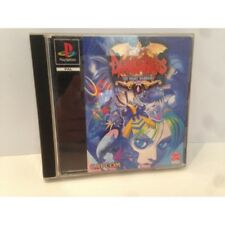 Darkstalkers The Night Warriors Sony Playstation 1 PS1 Pal