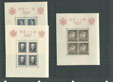 POLAND 1937 SET OF 3 BLOCKS PRISTINE MNH**