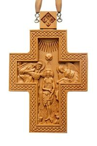 """5"""" Religious Priest Pectoral Cross Award Carved Wooden Crucifix #13 Peace"""