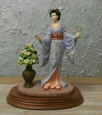 The Leonardo Collection Japanese Geisha, Resin Figurine on Wooden Base 💜