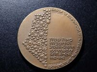 ISRAEL 100 YEARS OF SETTLEMENT AND DWELL IN YOUR LAND SAFELY MEDAL!  ZZ134TQN