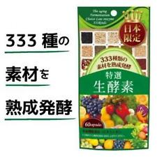 kb04b Raw Enzyme 333 Dietary Natural 60 Tablets Capsule Beauty Japan Popular