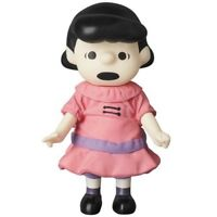Medicom Toy Peanuts Ultra Detail Figure Vintage Lucy (Open Mouth)